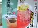 叮哥茶饮(中兴店)的封面