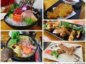 和屋日本料理的封面