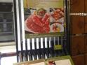 原烧优质原味烧肉(新店民权店)的封面