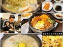 全州韩二石豆腐石锅专门的封面