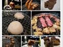 牧岛烧肉专门店的封面