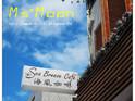海风咖啡的封面
