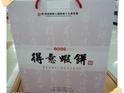 台南安平得意虾饼的封面