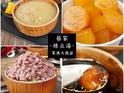 蔡家绿豆汤(新港店)的封面