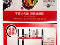 老先觉麻辣窑烧锅(中坜中央西)的封面