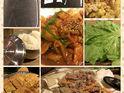 宫韩式料理的封面