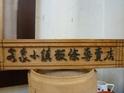 高雅欣粄条汤饺的封面
