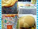 麦当劳(头份大润发)的封面