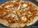 HOT豆素食PIZZA的封面