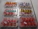 基隆手工三记鱼饺的封面