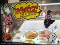 Baskin Robbins 31冰淇淋(环球店)的封面