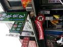 中坜国小侧门水煎包的封面
