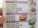 蔬活法式蔬食(原欧廷蔬食咖啡)的封面
