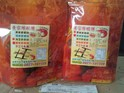 台南安平黄家鲜虾饼的封面