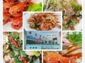 海龙园餐厅的封面