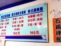 济洲豆腐锅之家的封面