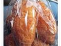 山崎面包Yamazaki(嘉义垂杨店(新光三越B1))的封面