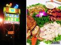 菓园活鱼土鸡餐厅的封面