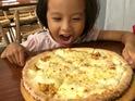 薄多义义式手工披萨(桃园站前)的封面