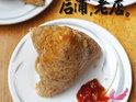 泉三肉粽大王的封面
