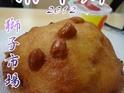 麦香粽的封面