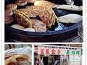 徐绍明韭菜盒子、葱烙饼的封面