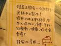 鸿豆王国台湾精品咖啡馆的封面