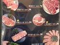 晶焱日式烧肉专门店的封面