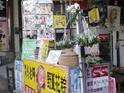 内湾彭老师野姜花粽的封面