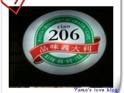 206品味义大利的封面