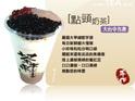 茶本味(北港店)的封面