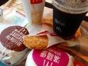 麦当劳(新庄中平店)的封面