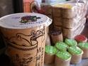 桂花巷人文茶馆的封面