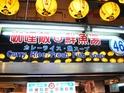 咖哩饭‧鲜鱼汤(基隆庙口46摊)的封面