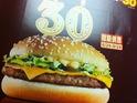 麦当劳(草屯中正店)的封面
