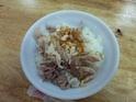 三禾鸡肉饭的封面