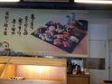 原之屋寿司的封面