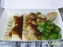 正宗三代祖传九重粿(油葱粿)的封面