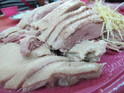 太郎鹅肉的封面