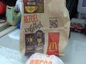 麦当劳(基隆爱三店)的封面