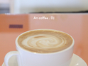 安内咖啡的封面