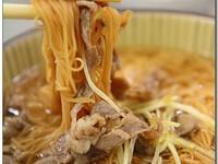竹崎老店肉圆羊肉汤(梅山分店)的封面