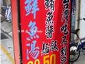 鲔鱼酱饭的封面