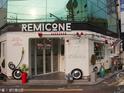 Remicone(新沙洞林荫道店)的封面