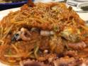 海云台马山炖海鲜餐厅的封面
