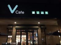 V Cafe的封面