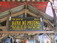 Phuong法棍店的封面
