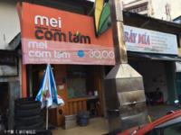 Mei猪排饭的封面