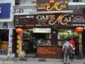 Café Mai的封面
