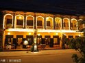 Brother's Cafe Hoian Bar & Restaurant的封面